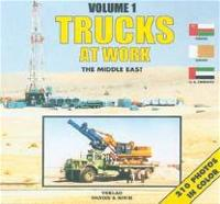 Middle East 1  (арт.  bk-001)