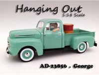 """Hanging Out"" - George  (арт.  AD-23856)"